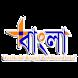 Plus Bangla by Jaysan Media Pvt.Ltd.