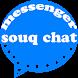 messenger souq by souq.network