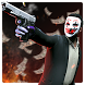 Rival Gang : Bank Robbery by Sunstar Games