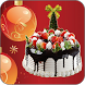 Christmas Yummy Cake Stickers by Innovcoders