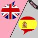 English Spanish Translator by Live Radio Music