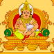 kuber mantra for wealth and riches