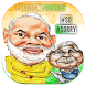 Political Comedy - Funny Videos by SnapApp Developer