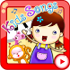Kids Songs by Polomo