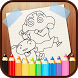 Chan's Coloring Game - Drawings to Paint ????