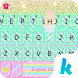 SparklingRainbow Kika Keyboard by Kika Theme Studio