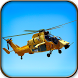 Helicopter Simulator Free 2017 by SG Games Store
