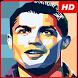 Cristiano Ronaldo Wallpaper by Shichibukaidev