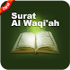 Surat Al Waqiah by SIPDAH DEV