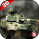 Tank Commando Operation 2016 by Tekbash