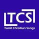 Tamil Christian Songs Sermons by Tamil Christian Songs Music Bible and Messages App