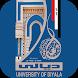 جامعة ديالى by MISBARCOM