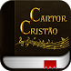 Cantor Cristão by Aleluiah Apps