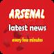 Latest Arsenal News 2017 - 2018 by Belinda247