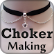 Choker Necklace Making VIDEOs by Pooja Vadaliya94