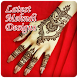 Latest Mehndi Designs by WanApps