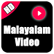 Latest Malayalam Songs & Video : 2018 (Hit +HD) by HJ Media & Entertainments