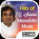 Hits of U. Srinivas – Mandolin Music by The Indian Record Mfg. Co. Ltd.