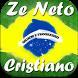 Ze Neto e Cristiano palco 2016 by Kimberly App