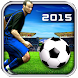 Real 3D Football: Soccer Game by MobiloGames