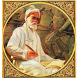 شاهنامه فردوسی (نسخه کامل) by abaas shojaei