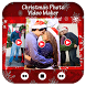 Christmas Photo Video Maker by S4 Dev Team