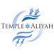 Temple Aliyah by Pidex Inc.
