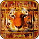 Cool flame tiger keyboard theme by artant