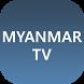 Burmese TV - Watch IPTV by AL Media