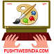WebDesignMumbai Pushtiwebindia by pushtiwebindia