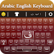 Easy Arabic English Keyboard with emoji keypad by Best App Solution