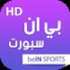 Ben Sport HD - بين سبورت مباشر by Mchiche