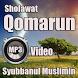 Qomarun - Sholawat Merdu Syubbanul Ahkam by pojok 1001