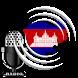 Radio FM Cambodia