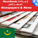 Mauritania Newspapers by siyarox