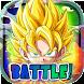 Battle Of Goku: Saiyan Ultra Warriors by Rubiko Dev