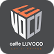 루보코 커피 주문어플