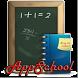 AppSchool