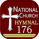 Hymnal Come Thou Long-Expected Jesus by Jesus Miracle Church