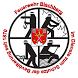 Feuerwehr Bischberg by app-worx