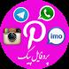 پروفایل پیک by Asa Group