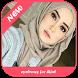 Eyebrows For Hijab by Best DIY Dev