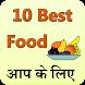 10 Best Food Hindi by Jai Tuto