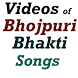 Bhojpuri Bhakti Video Song NEW by Strongest Judgement