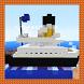 Floria Ship. MCPE map