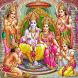 Ramayan Recital in Malayalam by Swarup Maharaj