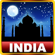 India Top Tourist Places Guide by SendGroupSMS.com Bulk SMS Software