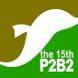 P2B2 2018 by Taufik Hidayat