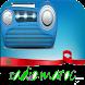 Radio Maroc FM AM WEB Gratuit