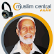 Ahmed Deedat - Lectures by Muslim Central